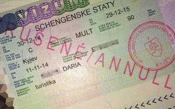 Аннулирование шенгенской визы