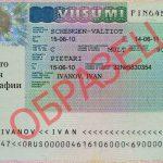 Проверка действительности шенгенской визы