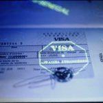 Приглашение из Европы: как оформить гостевую визу по приглашению